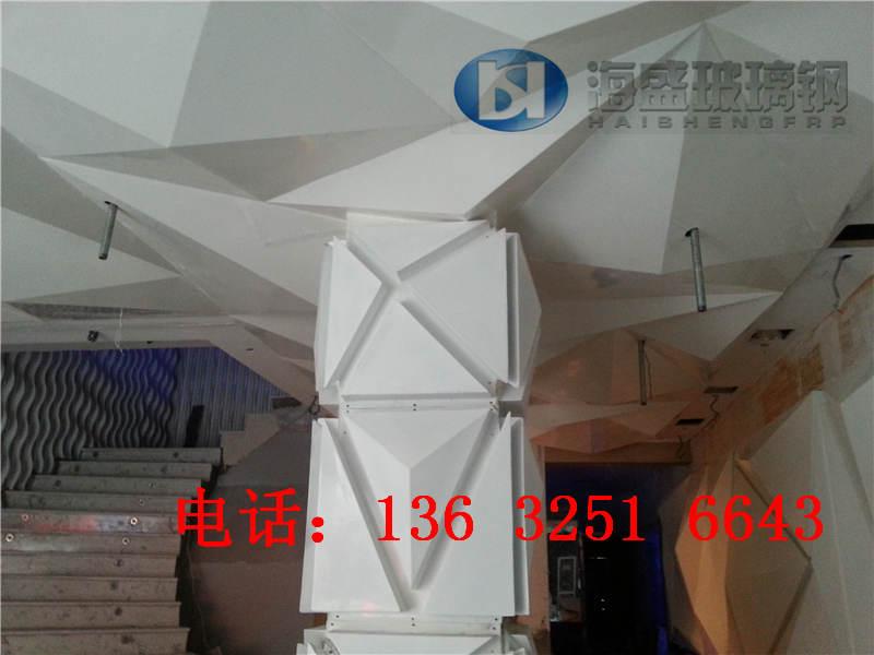 20131208_161314.jpg